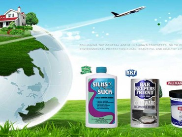 环保水性漆网站官网制作,环保网站设计