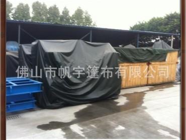 篷布生产厂家: 佛山市帆宇篷布有限公司