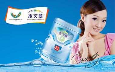 深圳桶装水生产企业 :深圳市天源水文章饮品有限公司