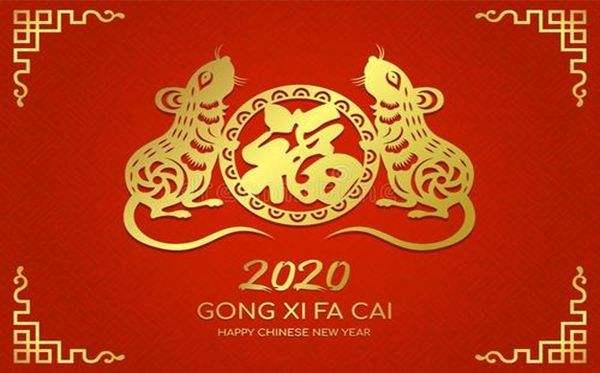 佛山依时利新科技2020春节放假时间